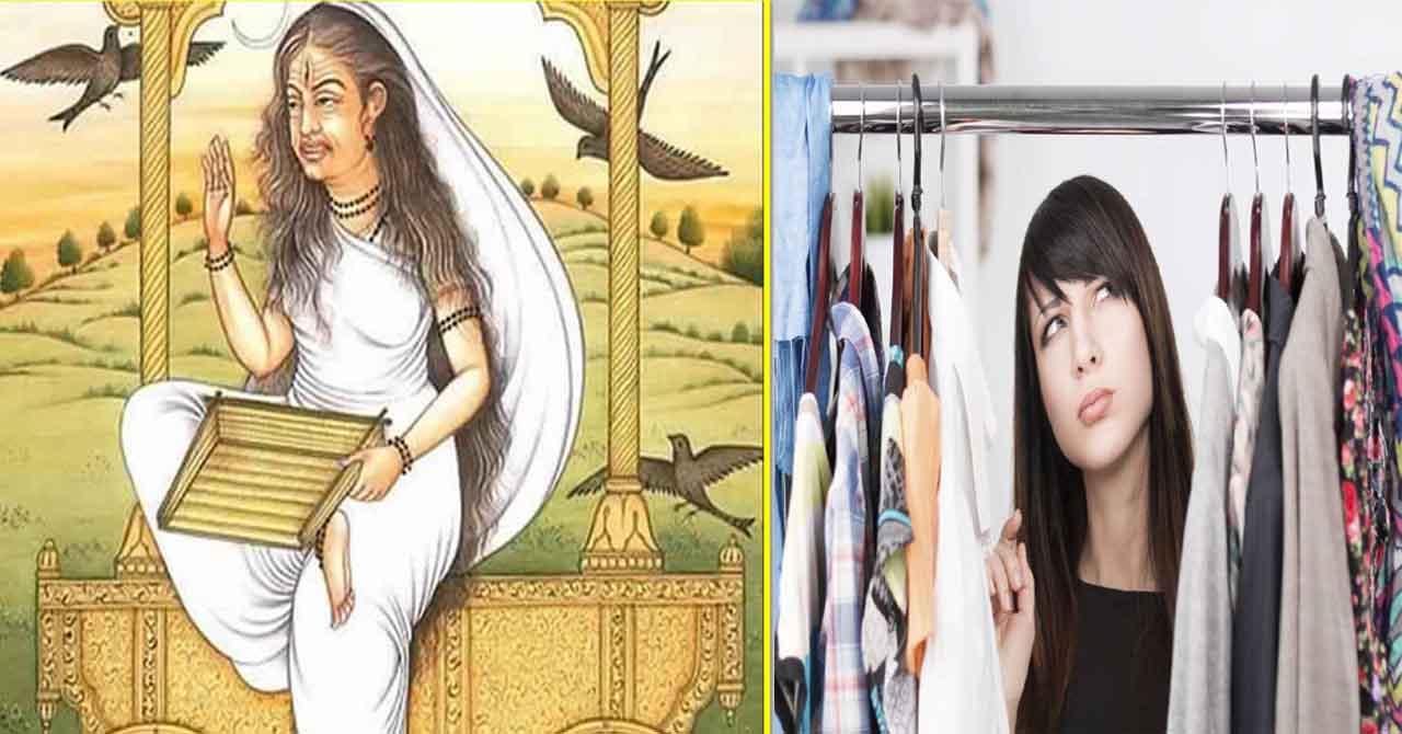 daridra lakshmi