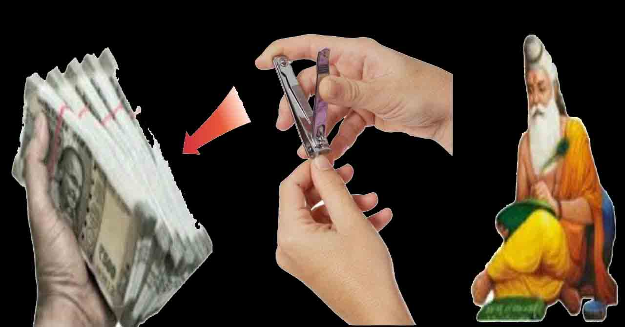 Do the nail cut at night so you know what happens ... see for yourself ...